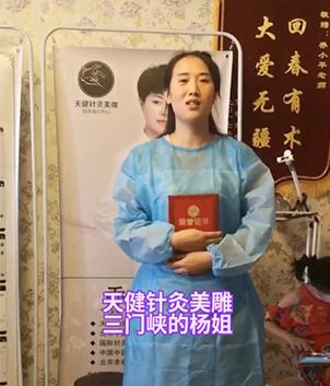 学员视频zjmd-032